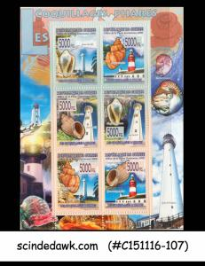 GUINEA - 2008 LIGHTHOUSE / SEA SHELLS - Minature sheet MNH