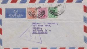 Iraq 30f, 6f and 5f King Faisal II Overprinted Republic 1958 Baghdad As-Samaw...