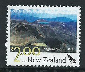 New Zealand SG 2607 VFU
