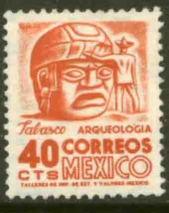MEXICO 880, 40¢ 1950 Def 4th Issue Fluorescent unglazed. MINT, NH. F-VF.