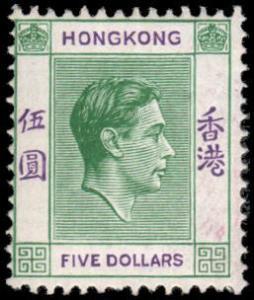 Hong Kong 165A mlh