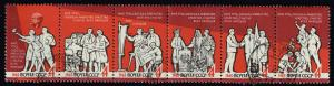 RUSSIA STAMP USSR 1963 Peace-Brotherhood-Liberty-Labour-Happiness STRIP OF 6