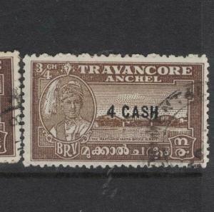 India Travancore SG 74b Very Rare VFU (4dwp)