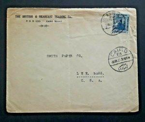 1921 Cairo Egypt To Lee Massachusetts British & Neareast Trading Company Cover
