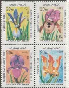 Persian Stamp, Scott# 2490, MNH, block of four flowers, 20rls, Iris flowers,