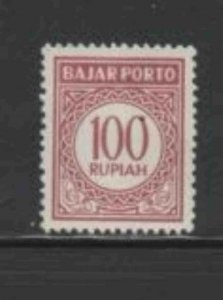 INDONESIA #J86 1958 100r POSTAGE DUE MINT VF NH O.G aa
