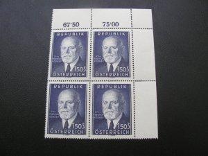 AUSTRIA 1953 MNH SC# 583 KORNER  PLATE BLOCK OF 4