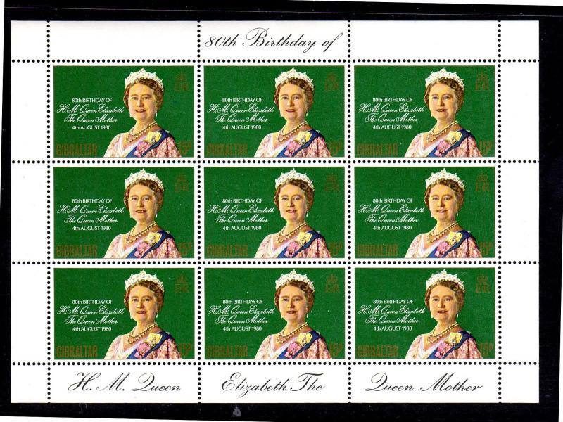 GIBRALTAR #393  1980  QUEEN MOTHER MINT VF NH  O.G  M/S OF 9  b