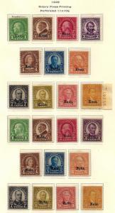 U.S Kans. Nebr. Mint/MNH F+ SCV$680.00 Full Set (KN-13)