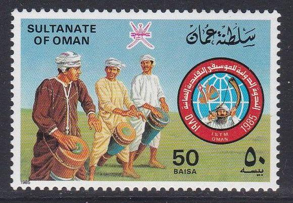 Oman #270 F-VF Mint NH ** Traditional Music