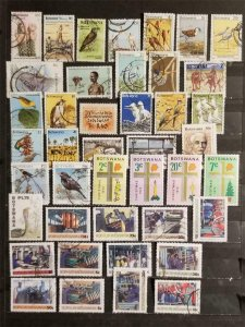 BOTSWANA Premium Stamp Lot Used T2696
