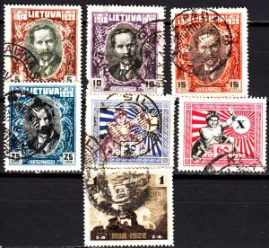 Lithuania 226-32 used set