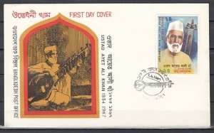 Bangladesh, Scott cat. 295. Composer, Music issue. First day cover. ^