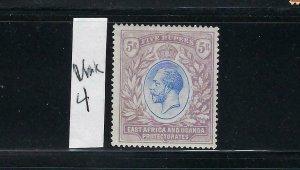 KENYA UGANDA TANGANYIKA SCOTT #10 1921 GEORGE V WMK 4- 5 RUPEES - MINT HINGED
