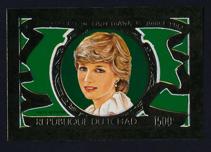 Chad C262a imperf MNH Princess Diana 21st Birthday