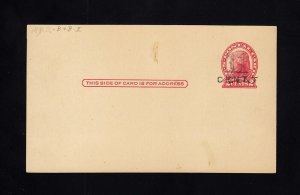 UX33, UPSS #S45-29b NEW YORK DOUBLE Surcharge Mint Postal Card, UPSS Cat 100.00