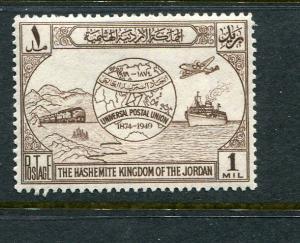 Jordan #245 Mint - penny auction