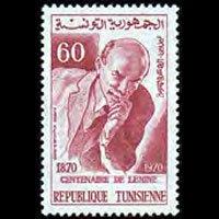 TUNISIA 1970 - Scott# 544 Lenin Set of 1 LH