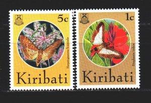 Kiribati. 1994. 672-75 from the series. Butterflies, fauna. MNH.