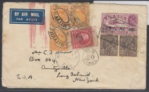 India 1936 uprated surcharged entire sent to NY with US Definitives as post. due