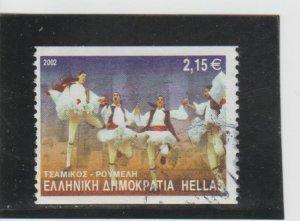Greece  Scott#  2021A  Used  (2002 Dances)