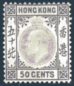 HONG KONG- 1903 50c Dull Green & Magenta.  A lightly mounted mint example Sg 71