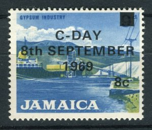 JAMAICA; 1969 early Decimal Currency surcharged issue MINT MNH 8c. value