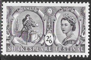 Great Britain 406 Unused/Hinged -  Shakespeare Festival - Hamlet/Yorick's Skull