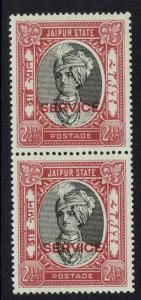 Jaipur SG# O27, Mint Never Hinged, Pair - Lot 012217