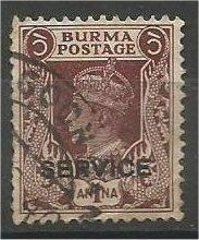 BURMA, 1939, used 1a, OFFICIAL Overprinted, Scott O18