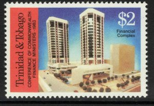 TRINIDAD & TOBAGO SG631 1983 CONFERENCE OF COMMONWEALTH FINANCE MINISTERS MNH