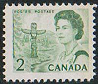 Canada USC #455piii Mint 2c PVA Gum Tagging Error Single Bar At R Only