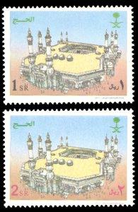 Saudi Arabia 2000 Scott #1293-1294 Mint Never Hinged