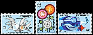 Ethiopia 541-543, MNH, 25th anniversary of United Nations