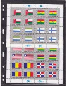 United Nations - New York # 450-465 Flag Sheets, NH, 1/3 Cat