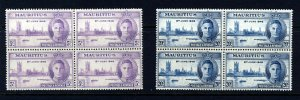 MAURITIUS King George VI 1946 The Complete Victory Set BLOCKS SG 264 & 265 MNH