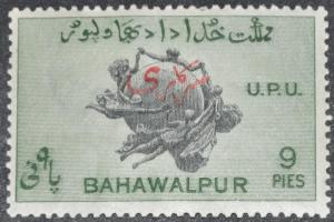 DYNAMITE Stamps: Bahawalpur Scott #O25 - MINT hr