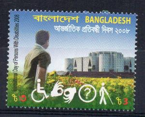 BANGLADESH - INTERNATIONAL DAY OF PERSONS WITH DISABILITIES - 2008 -