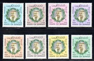 KUWAIT 302-309 MNH SCV $8.75 BIN $5.25 PERSON