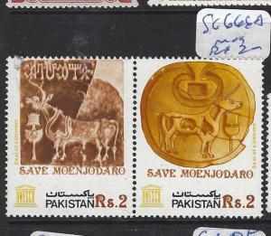PAKISTAN  (PP1402B)  SG 666A   MOG