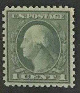 United States #538 MNH Imperf Pair CV$125.00