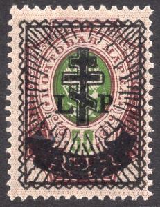 LATVIA SCOTT 2N31