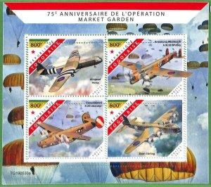 A3150 - TOGO, ERROR MISSPERF: 2019 WW II, Paratroopers, Airplanes, Garden Market