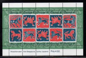 Sweden Sc 1101 1974 Christmas Quilt stamp sheet mint NH