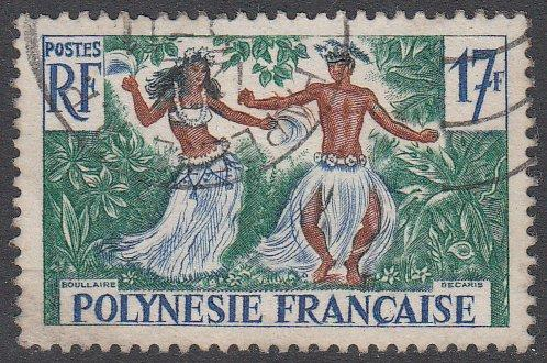 French Polynesia 194 Used CV $2.50