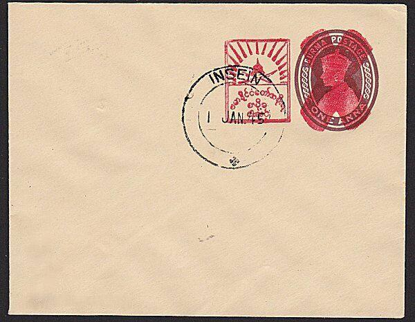 BURMA JAPAN OCCUPATION WW2 India 1a envelope optd by Japan Forces used......7684