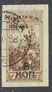Russia 337 Used 1925 Imperf issue (ap6795)