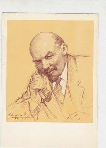 Russia 1966 Vladimir Lenin Sketch Drawing Stamps Card Ref 30047