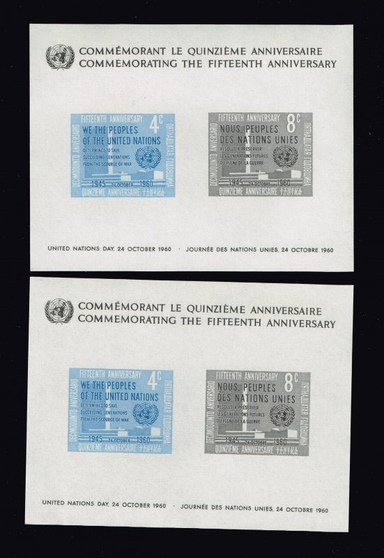 UN STAMP 1960 MNH S/S  X 2