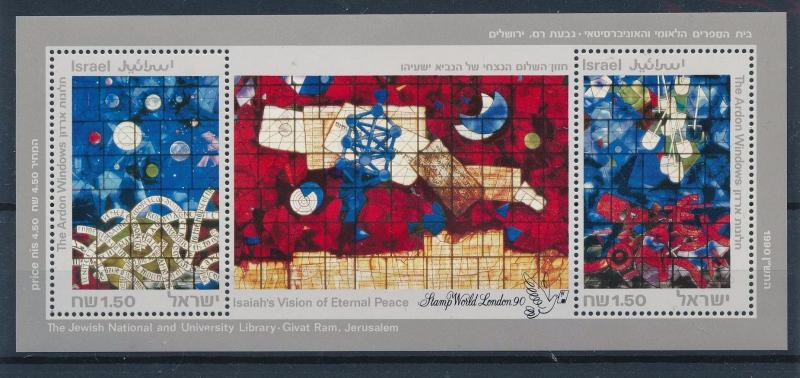 [57359] Israel 1990 Stained windows Sheet MNH